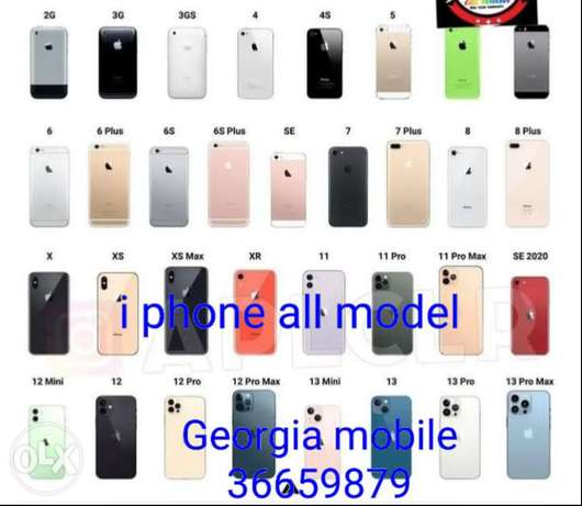 iPhone all model special offer today