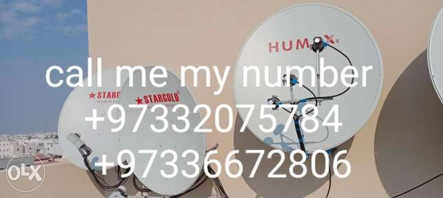 Bahrain online satellite dish TV call me my number anytime free home