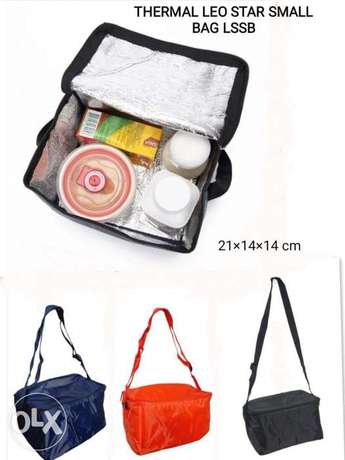 Thermal small bags