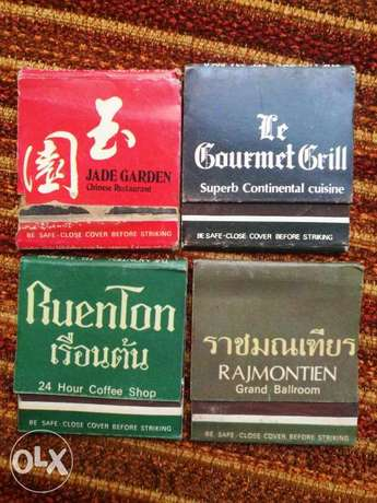 The Montien hotel Thailand set of old matchboxes