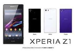 XPERIA Z1 Exclusive Price Brand new