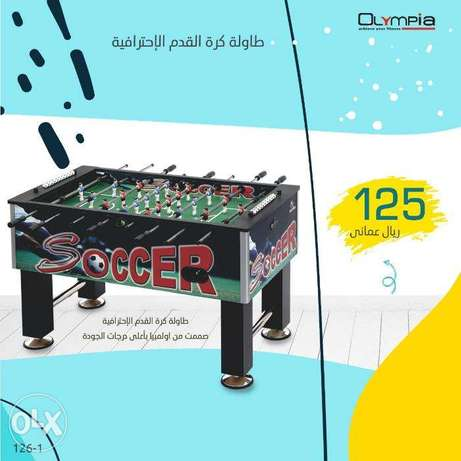 Olympia commercial Football Table