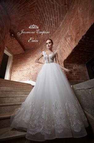 Suknia ślubna Jasmine Empire Model Erin Stężyca Olxpl