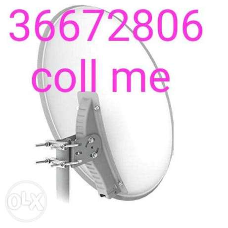 Dish fixing call me my number anytime
