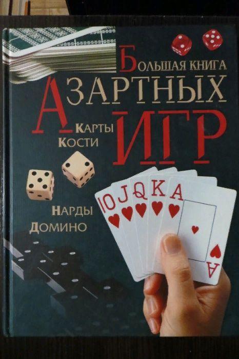 Игровой автомат jackpot crown deluxe
