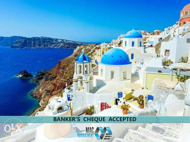 Properties for Sale in Greece