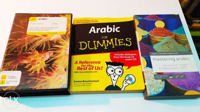 Three excellent Arabic Language books with CDs for English speakers.