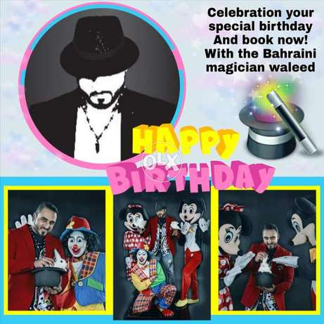 Magician for birthday parties