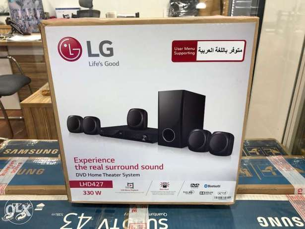 LG Surround Set