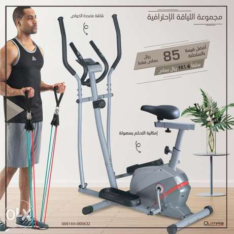 Resistance Band with Olympia 2 in 2 Elliptical cross trainer offer