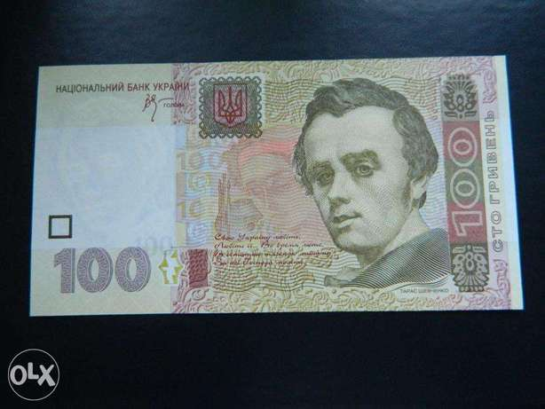 I will sell the banknote Ukraine 100 hryvnias of 2005 UNC condition