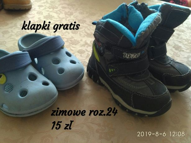 Fila Fioletowe Dla Dzieci OLX.pl