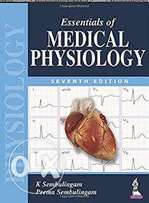 Essentials of medical physiology by Sembuligam 7th edition
