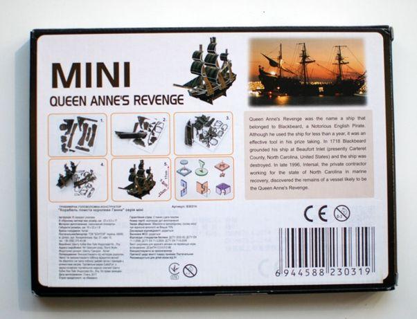 3 D пазл корабля Mini Queen Annes Revenge 80 грн игрушки