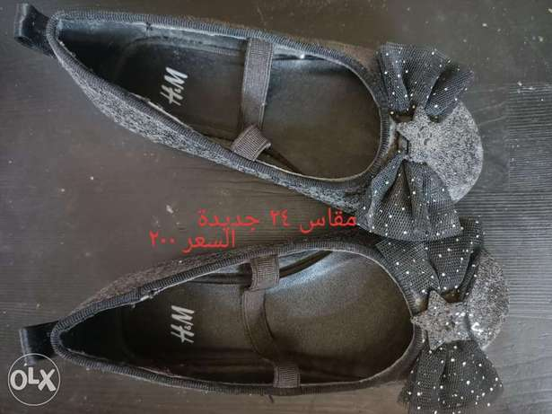 New H&M shoes size 24