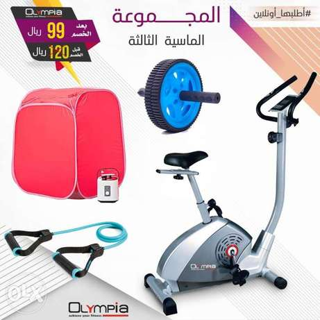 Upright bike with steam sauna, ab wheel and resistance band