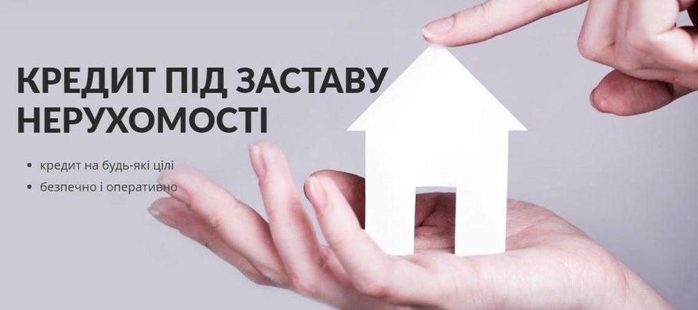 Кредит від приватного інвестора без застави