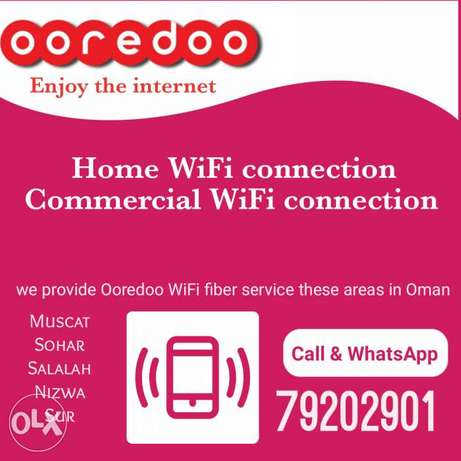 Ooredoo Home WiFi connection and commercial WiFi connection