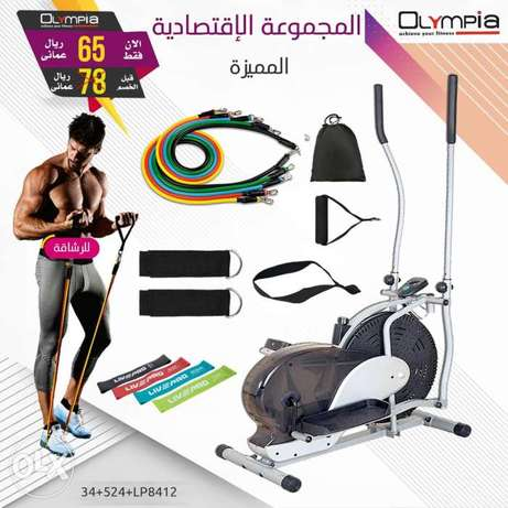 Cross trainer with Resistance Band Offer RO 65.00