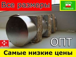 №➀ Неодимовый магнит ПОДБОР КОНСУЛЬТАЦИЯ - 100% ГАРАНТИЯ 30х5 N42 15кг 82ee0cdc6afd8