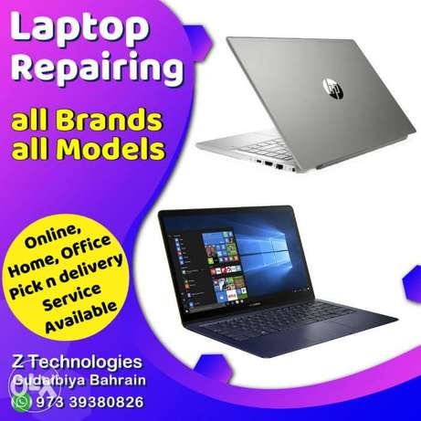 Laptop Repairing Upgrading Best Service Provider in the kingdom