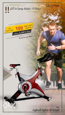 Spinning bike / cycle 20kg flywheel semi commercial with warranty