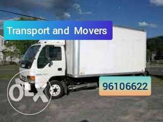 rent for truck 7tons
