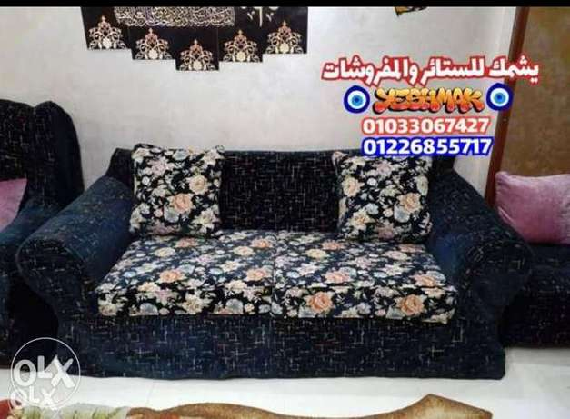 Sewing chic sofa slipcover