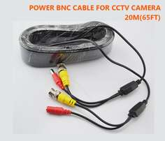 Brand new 20m cctv cables