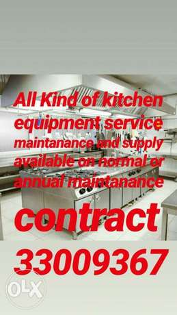 Kitchen equipment service maintanance and supply available