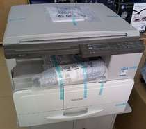 RICOH MP 2014AD PRINTER . Branded & NEW in box PHOTOcopiers for sale