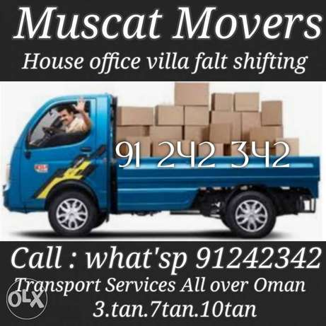 Packers and Movers ur مدينة السلطان قابوس -  1