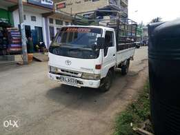 Toyota Dyna canter on Sale