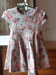 Плаття - Дитячий світ в Житомир - OLX.ua f13d65877af6a