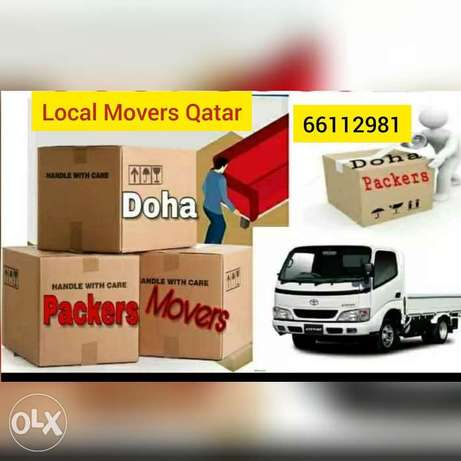 Moving Shifting Qatar