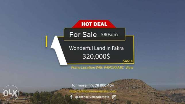 STUNNING Land in Fakra with AMAZING Viewأرض في فقرا ٥٨٠ م٢