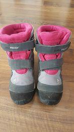 Adidas Climaproof - Дитяче взуття - OLX.ua 38b17a747654a
