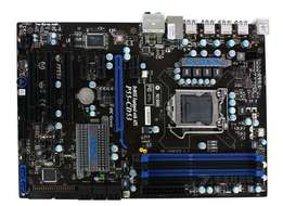 Motherboard needed urgently