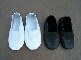 Чешки - Дитяче взуття - OLX.ua 3b215eddf7dcf