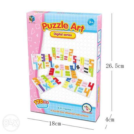 puzzle art- digital series 170 pcs very interesting-العاب تعليمية
