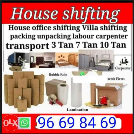 House shafting moving packnig