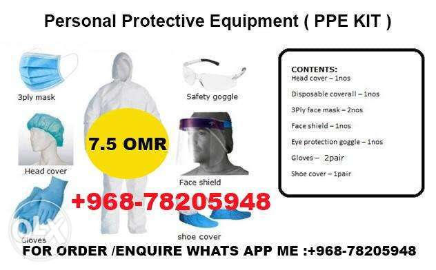 PPE KIT ( Personal Protective equipment KIT)