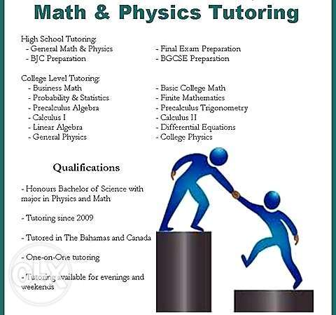 Smart Exam Preparation Tutor for Math and Physics.