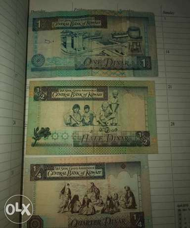 Kuwait old currency