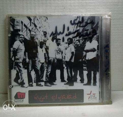 CD originalWust El Balad