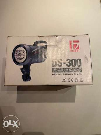 For sale speed light