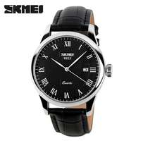 Skmei leather watch
