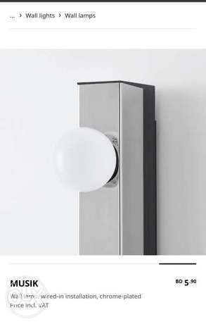 Musik wall lamp 60 cm , pieces 2