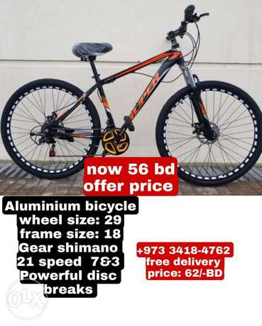 Alloy - Aluminium bikes for sale_ free home delivery