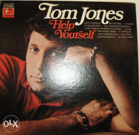 tom jones help urself vinyl lp